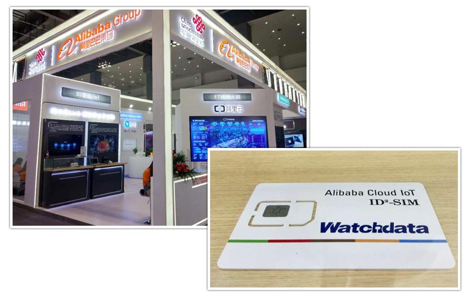 握奇ID²-SIM卡产品亮相2018年中国联通合作伙伴大会