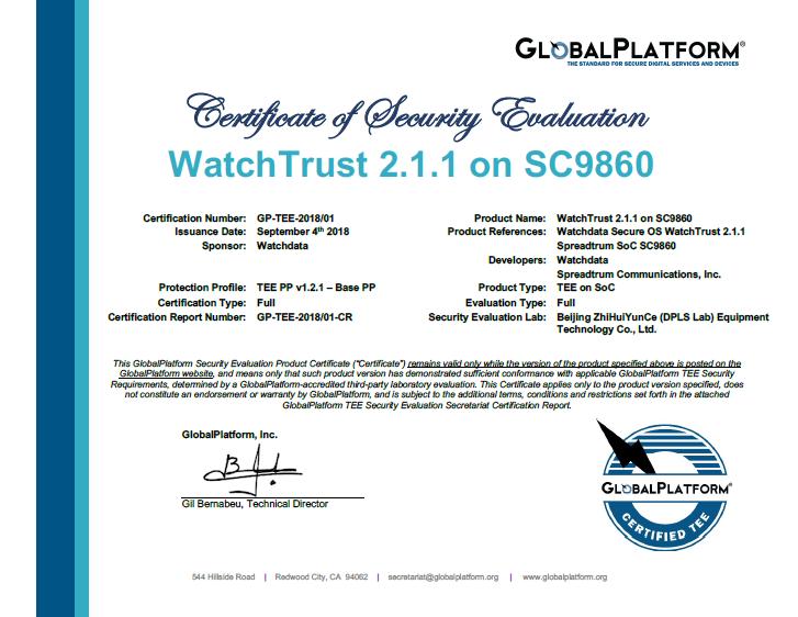 握奇通过GP TEE安全评估认证