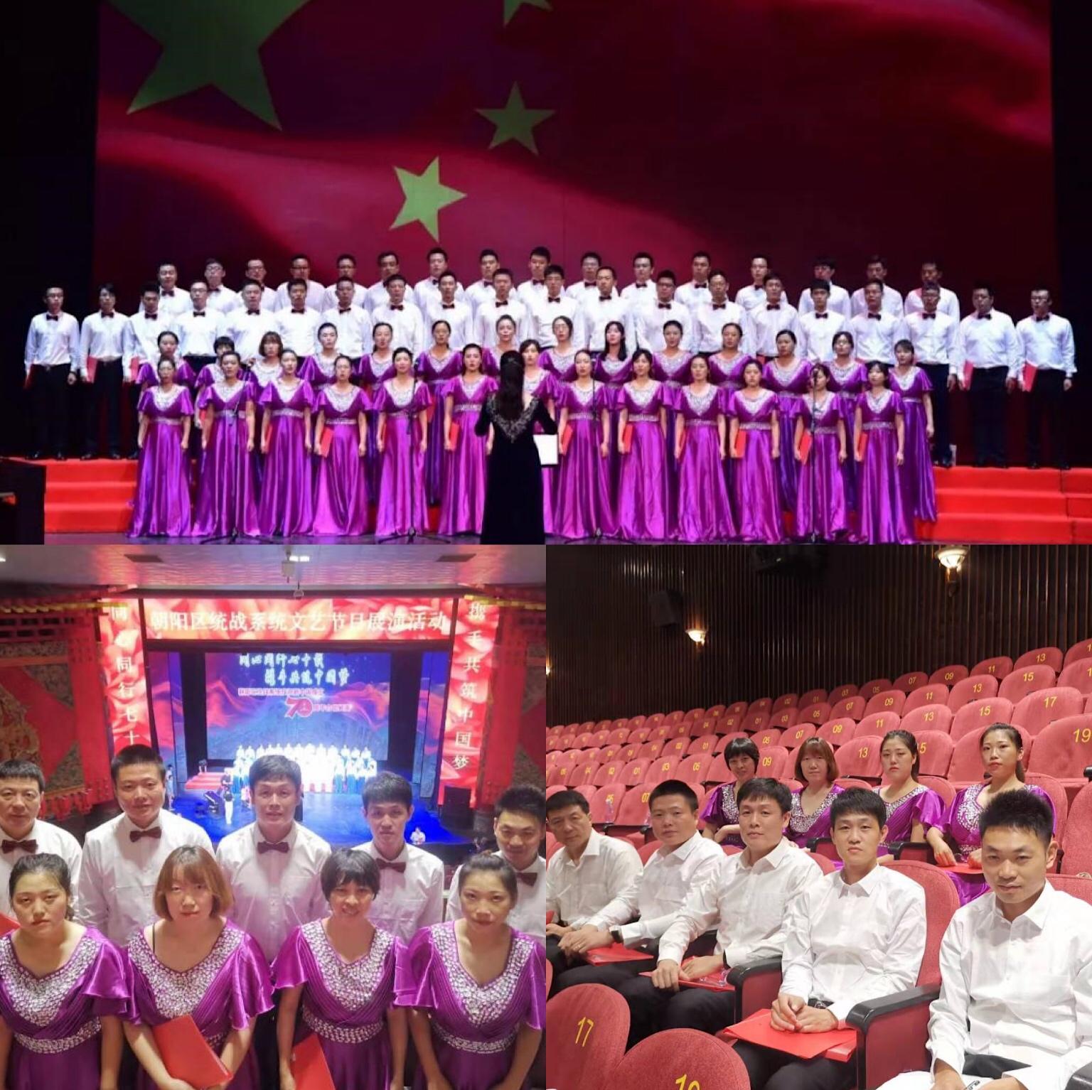 握奇公司参加国庆七十周年系列庆祝活动