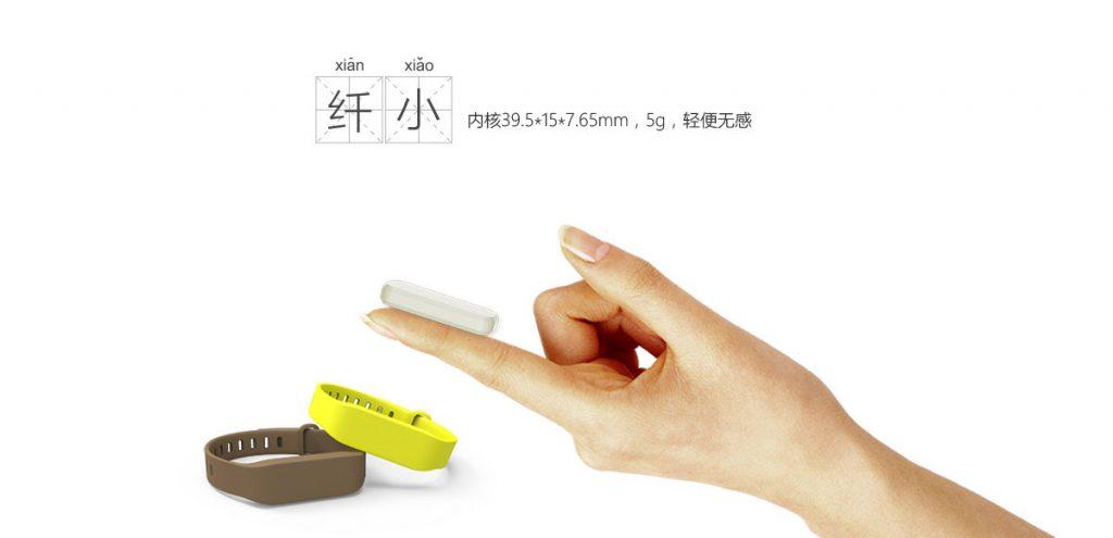 握奇手环 B1