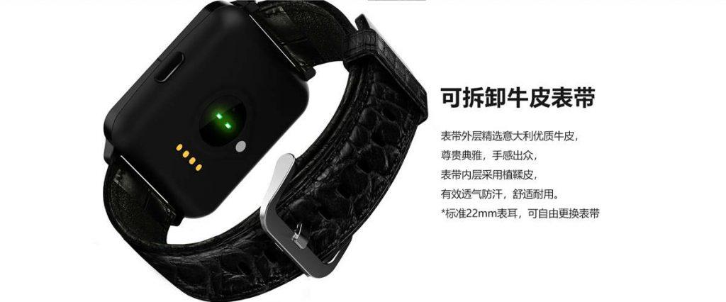 握奇手表 W2