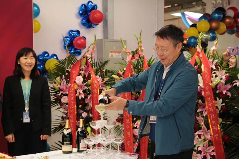 风雨同路,共赢未来——握奇数据举办庆祝公司成立二十五周年庆祝活动